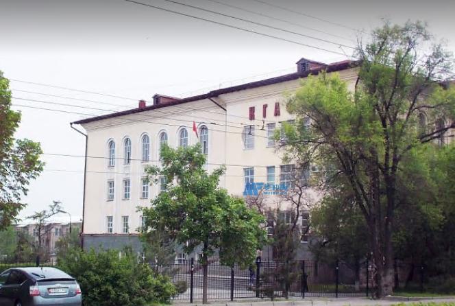 [吉尔吉斯斯坦院校]  Kyrgyz Institute of Sports and Culture  吉尔吉斯斯坦体育文化学院