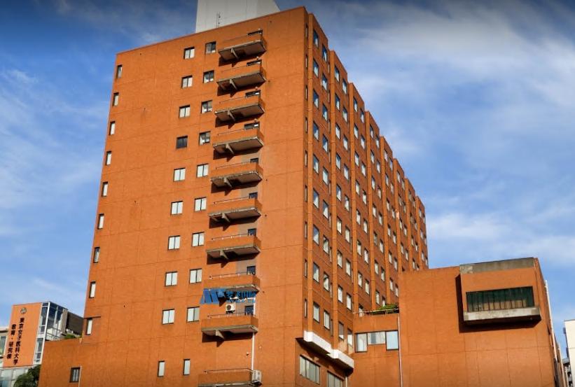 [日本院校] Tokyo women's Medical University 东京女子医科大学