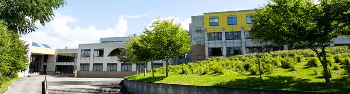 [日本院校] Aomori Public University  青森公立大学