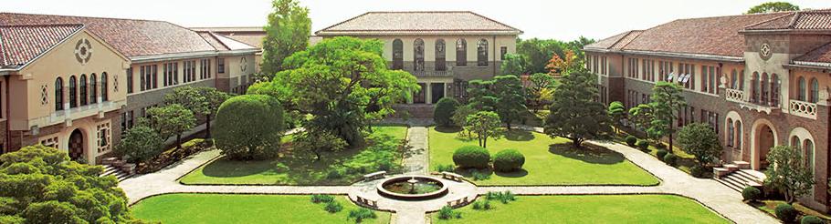 [日本院校] Kobe College 神户女学院大学