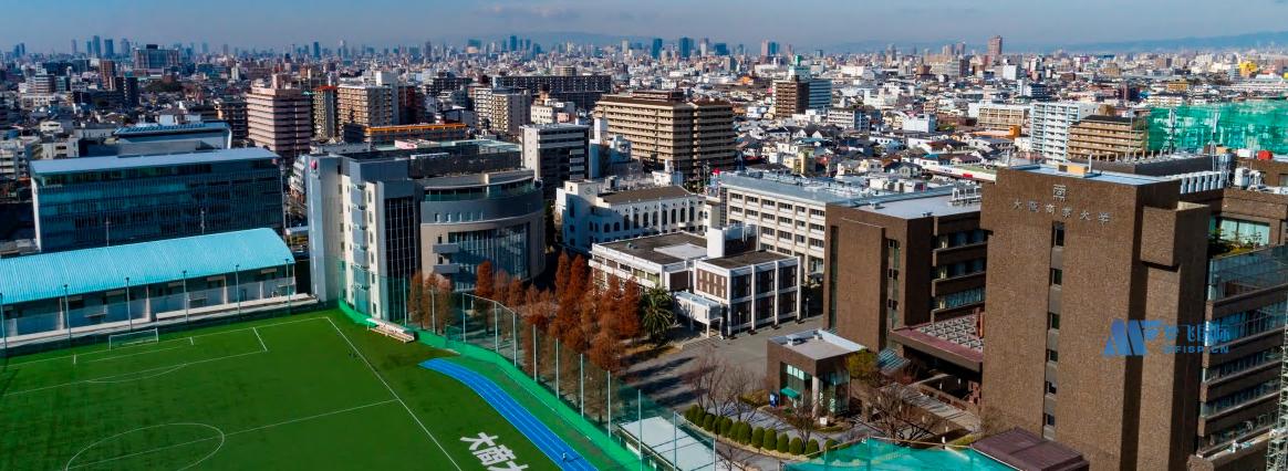 [日本院校] Osaka University of Commerce 大阪商业大学