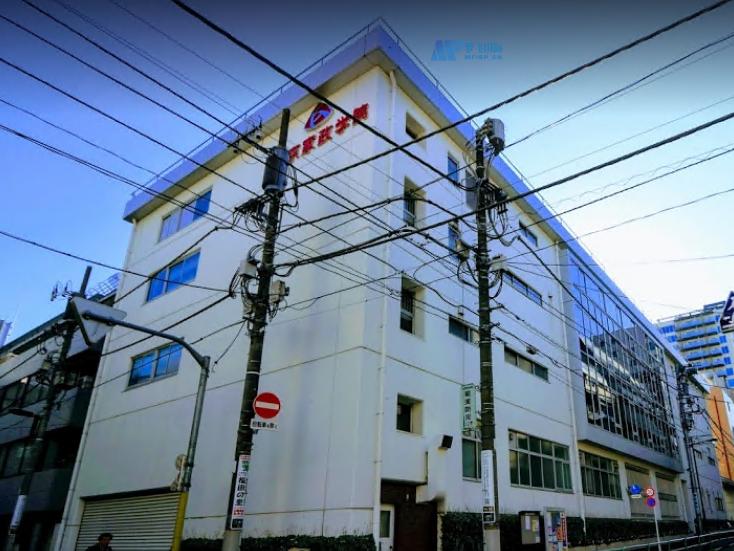 [日本院校] Tokyo Kasei-Gakuin University 东京家政学院大学