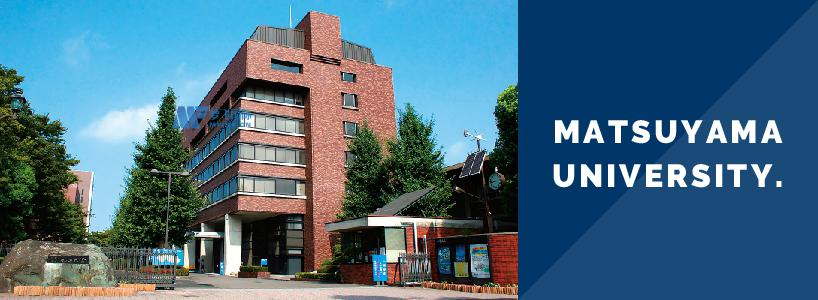[日本院校] Matsuyama University  松山大学