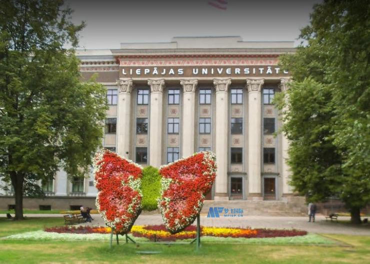 [拉脱维亚院校] Liepaja University 利耶帕亚大学