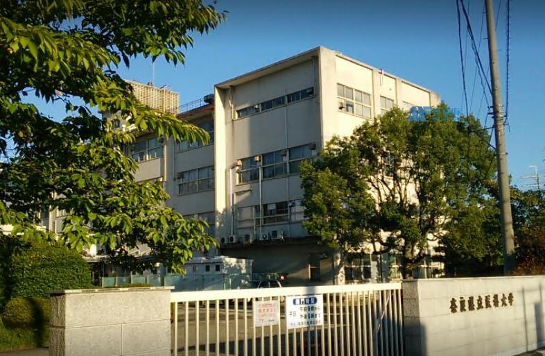 [日本院校] Nara County Medical University  奈良县立医科大学