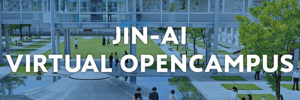 [日本院校] Jin-ai University  仁爱大学