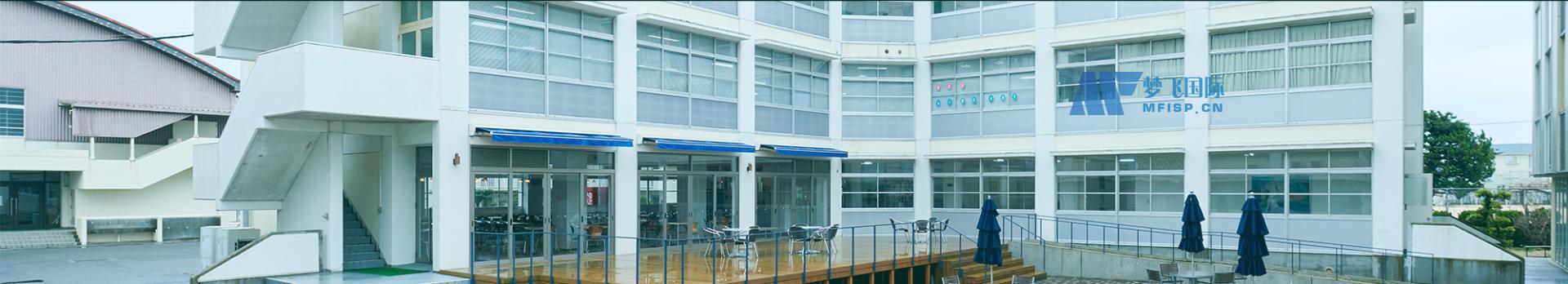 [日本院校] Kansai University of Nursing and Health 关西看护医疗大学