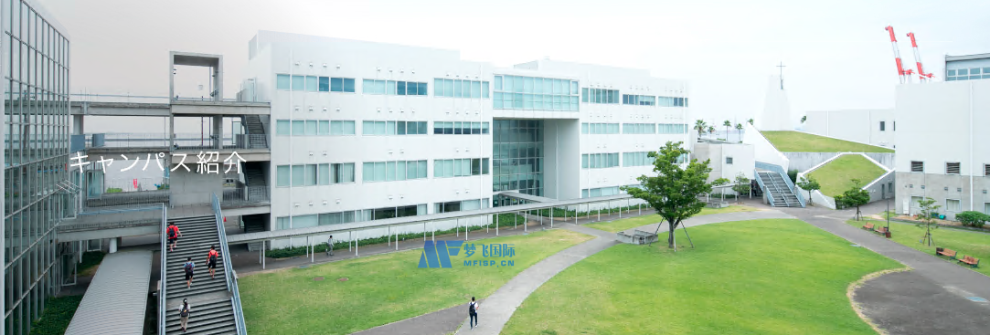 [日本院校] Kobe International University 神户国际大学