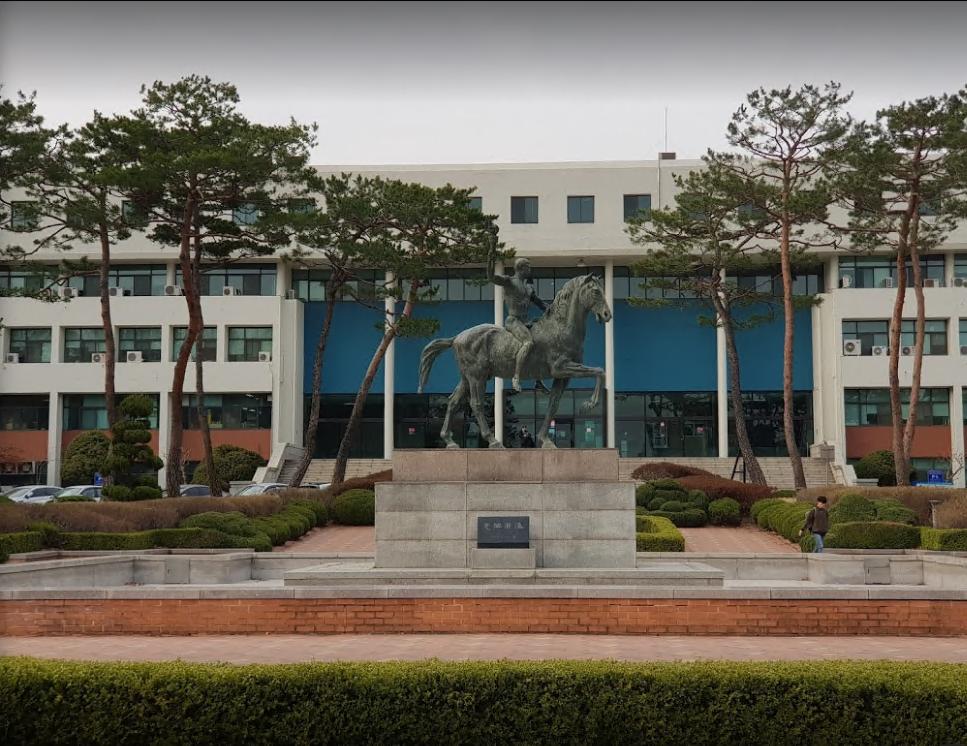 [韩国院校] 亚洲大学 Ajou  University