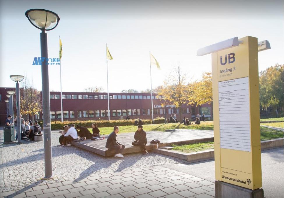 [瑞典院校] 林奈大学 Linnaeus University