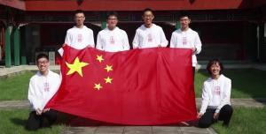 中国队登顶第61届IMO冠军!金牌背后,最有价值的是什么?