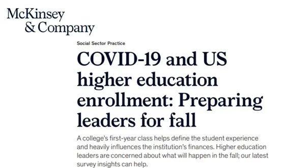 美国大学入学率调查报告,希望能给正在申请的你一些参考!