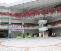 [香港院校]香港城市大学 City University of Hong Kong