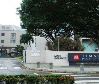 [新加坡院校]淡马锡理工学院 Temasek Polytechnic