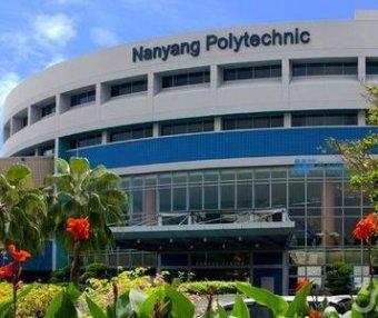 [新加坡院校]南洋理工学院 NanYang Polytechnic