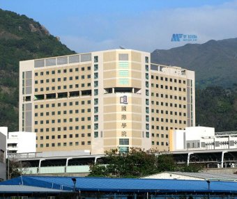 [中国香港院校]香港浸会大学 Hong Kong Baptist University