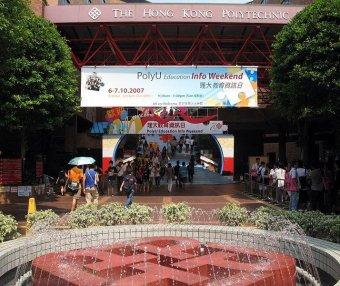 [香港院校]香港理工大学 The Hong Kong Polytechnic University