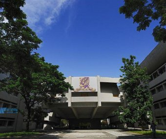 [香港院校]香港中文大学 The Chinese University of Hong Kong