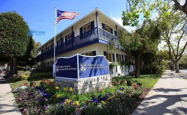 [美国院校]明德大学蒙特雷国际研究学院 Middlebury Institute of International Studies at Monterey