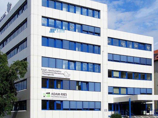 [德国院校] Adam-Ries-Fachhochschule  埃尔福特阿达姆-利丝应用技术大学