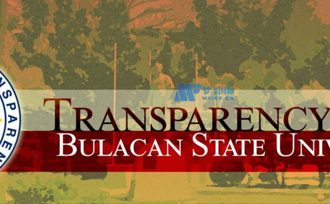 [菲律宾院校]Bulacan State University 比立勤国立大学