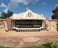 [泰国院校] Surindra Rajabhat University 素林皇家大学