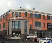 [新西兰院校] Waikato Institute of Technology 怀卡托理工学院