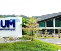 [马来西亚院校] Universiti Utara Malaysia  马来西亚北方大学