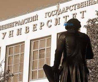 [俄罗斯院校] Kaliningrad 加里宁格勒国立大学