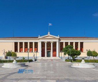 [希腊院校] University of Athens 雅典大学