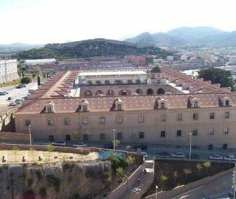 [西班牙院校] Universidad Politécnica de Cartagena 卡塔赫纳理工大学