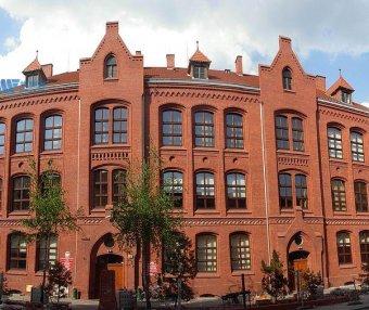 [波兰院校] Nicolaus Copernicus Medical University 哥白尼医科大学