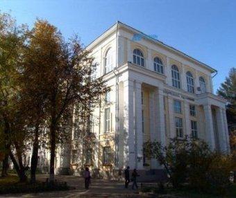 [俄罗斯院校] Ivanovo National University 伊万诺沃国立大学