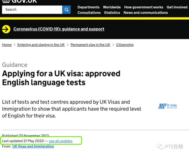 通知:关于英国签证及移民局认可的英语语言考试认证