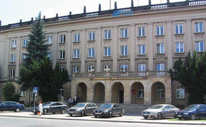 [波兰院校] Jan Kochanowski University in Kielce 凯尔采师范大学