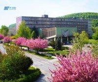 [斯洛伐克院校] Preshove University 普雷绍夫大学