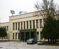 [立陶宛院校] Lithuanian Sports University 立陶宛体育大学