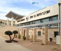 [以色列院校] Bar-Ilan University 巴-伊兰大学
