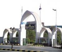 [埃及院校] Assuit University 艾斯尤特大学