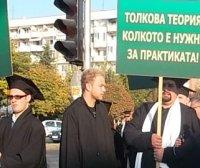 [保加利亚院校] University of Agribusiness   and Rural Development - Plovdiv 农业经营与区域发展大学 - 普罗夫迪夫