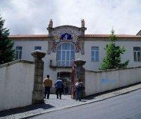 [葡萄牙院校] Beira Regional University 贝拉内政大学