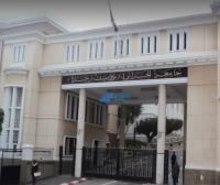 [阿尔及利亚院校] Université d'Alger 2 阿尔及尔大学2
