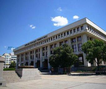[保加利亚院校] Burgas Free University 布尔加斯自由大学