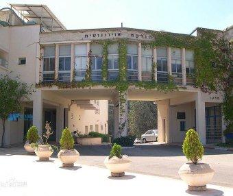 [以色列院校] Technion-Israel Institute of Technology 以色列理工学院