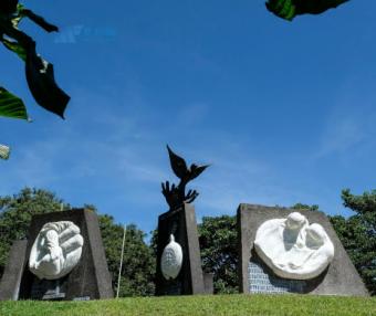 [哥斯达黎加院校] University for Peace 联合国和平大学