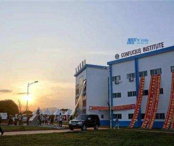 [喀麦隆院校] Université de Yaoundé II 雅温得二大