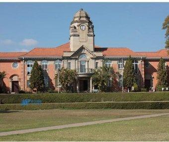 [南非院校] University of KwaZulu-Natal   夸祖鲁•纳塔尔大学