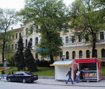 [保加利亚院校] Велико Търново  大特尔诺沃大学