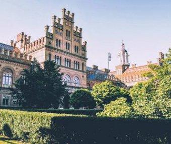 [乌克兰院校] State University of eastern Ukraine 东乌克兰国立大学