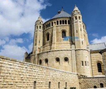 [以色列院校] Hebrew University of Jerusalem 希伯来大学
